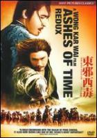 Ashes of time : redux