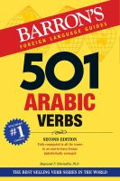 501 Arabic Verbs
