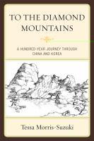 To the Diamond Mountains