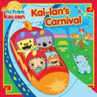 Kai-Ian's Carnival