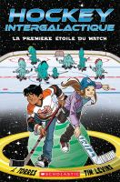 Hockey intergalactique
