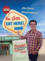 You Gotta Eat Here!
