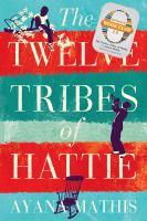 Image: The Twelve Tribes of Hattie