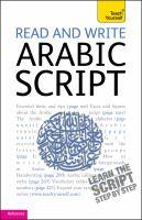 Read and write Arabic script