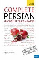 Complete Modern Persian (Farsi)