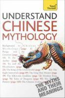 Understand Chinese Mythology