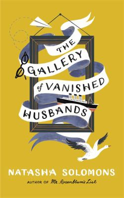 Cover image for The Gallery of Vanished Husbands