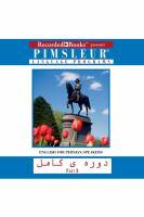 English for Farsi speakers