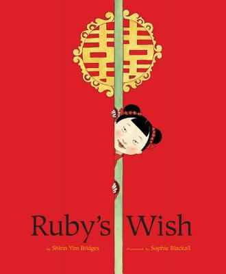 Ruby's Wish(book-cover)