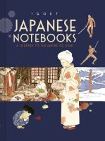 Japanese Notebooks