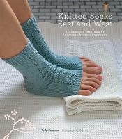 Knitted Socks East and West