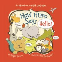How Hippo Says Hello!