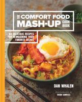 Image: The Comfort Food Mash-up Cookbook