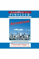 English for Russian speakers