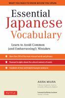 Essential Japanese Vocabulary