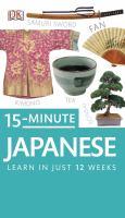 15-minute Japanese