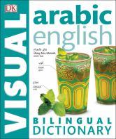 Arabic Bilingual Visual Dictionary