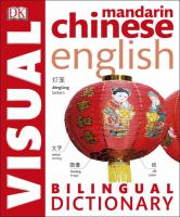 Mandarin Chinese English visual bilingual dictionary
