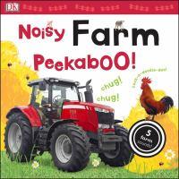 Noisy Farm Peekaboo!