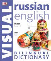 Russian English visual bilingual dictionary