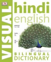 Hindi English Visual Bilingual Dictionary