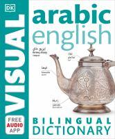 Image: Arabic-English Bilingual Visual Dictionary