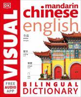 Mandarin Chinese-English Visual Bilingual Dictionary