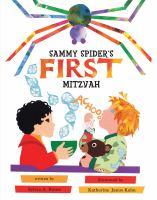 Sammy Spider's First Mitzvah
