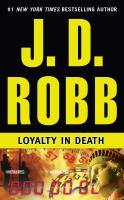 Loyalty in Death