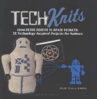 Tech Knits