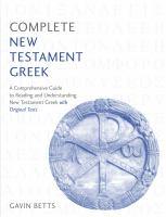 Complete New Testament Greek