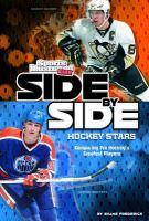 Side-by-side Hockey Stars