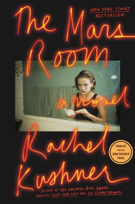 Cover image for The Mars Room