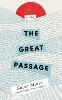 The Great Passage