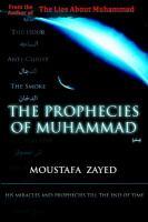 The Prophecies of Muhammad (pbuh)