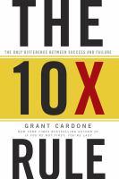 The Ten Times Rule