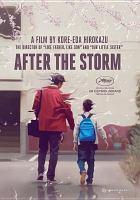 海よりもまだ深く = After the storm - After the storm