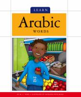 Learn Arabic Words