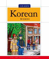 Learn Korean Words