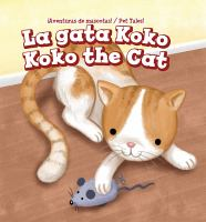 La gata koko / koko the cat