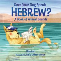 Does your Dog Speak Hebrew?