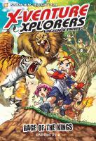 X-venture Explorers 1 - the Kingdom of Animalslion Vs Tiger