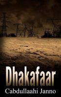 Suprise / Dhakafaar