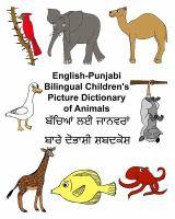 ਬ̆̆ਚਿਆਂ ਲਈ ਜਾਨਵਰਾਂ ਬਾਰੇ ਦੋਭਾਸ਼ੀ ਸ਼ਬਦਕੋਸ਼ = English-Punjabi bilingual children's picture dictionary of animals - Baci'āṁ la'ī jānavarāṁ bārē dōbhāśī śabadakōśa