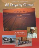 My Sahara Adventure
