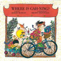Where Is Gah-Ning?