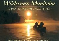 Wilderness Manitoba