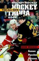 Hockey, Hockey, Hockey