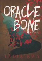 Oracle Bone