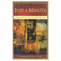 The Just A Minute Omnibus